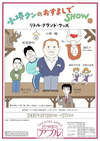 06_osumashia_1