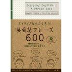 Eephrase600