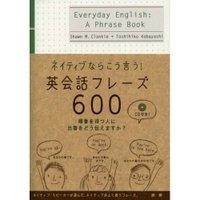 Eephrase600_2